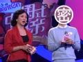 《东方卫视中国式相亲片花》抢先看 鲜肉似鹿晗获金星赞 岳母被迷害羞捂脸