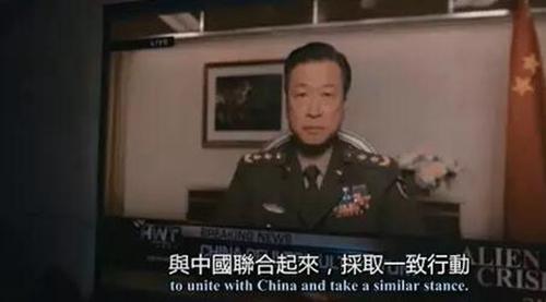 降临》里中国作为一个说话十分有分量的军事大国出现