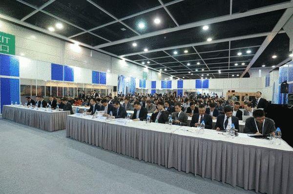 第一财经(香港)金融峰会现场