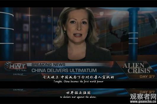 """""""中国成为下令对外星人宣战的世界领头强国"""""""