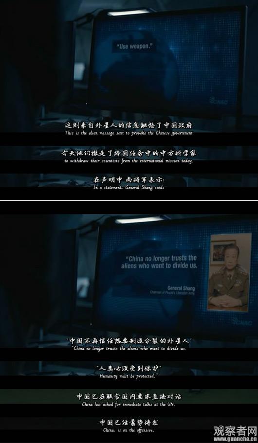 """""""中方正在部署部队,准备一举摧毁对方飞船,如果那边开战,我们不会坐以待毙。""""其他国家也跟随中国。"""