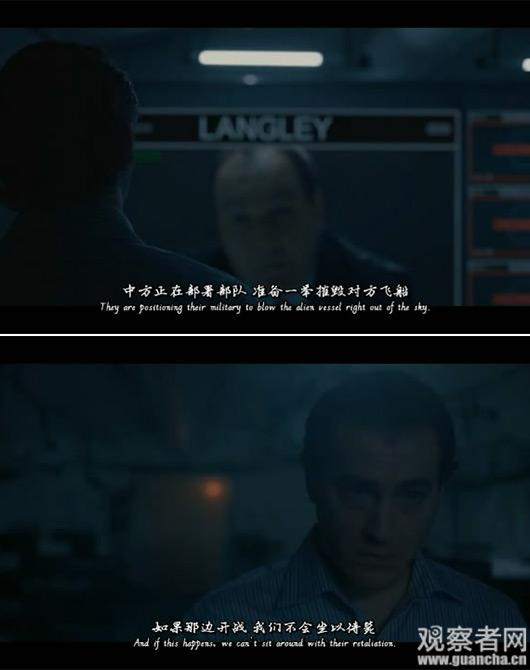 """国粹麻将也被卷进来,电影中提到中方在想方设法翻译""""七肢桶""""(外星人)的语言,依据的正是麻将牌……"""