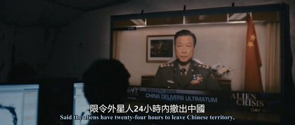 中国三大舰队(青岛、湛江、宁波)与空军集结东海准备对战外星人,俄罗斯三军也在黑海蓄势待发。