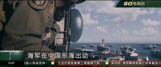 好莱坞科幻新片《降临》上映 率先对外星人动用武力的居然是中国海军