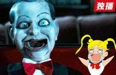 木偶割舌头的恐怖秘密