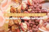 新年小食的5种有爱做法