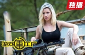 PSG1:狙击枪中的大哥