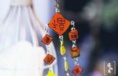 造物集:DIY春节小饰品