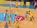 视频-2016-17CBA第29轮 北京116-94同曦下半场