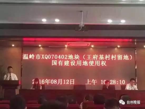 还集什么福?!浙江有个村给村名发了3.5亿年终红包,每人30万,男女老少都有!