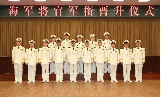 当天上午,沈金龙通过视频慰问了在茫茫大海上执行任务的112编队和568编队,缺席晋衔仪式的将军,正是这两支编队的指挥员――112编队指挥员、北海舰队副参谋长柏耀平,568编队政委、南海舰队政治工作部副主任杨志亮。