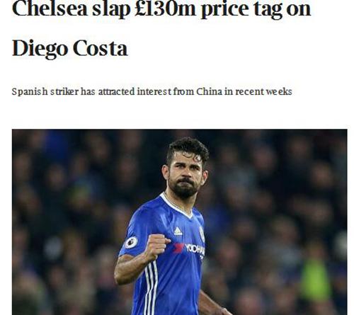 切尔西同意出售科斯塔 标价1.3亿英镑专宰中超