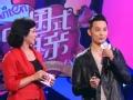 《东方卫视中国式相亲片花》第四期 第二组男嘉宾完整版 35岁娃娃脸海归被追问前任