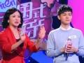 《东方卫视中国式相亲片花》第四期 第一组男嘉宾完整版 最年轻鲜肉太完美遭嫌弃