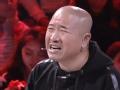 《笑星闯地球片花》第八期 王小利自曝被错认成赵四 矮胖男被服务员整疯