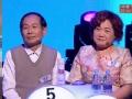 《东方卫视中国式相亲片花》第四期 土豪台妈讽琼瑶妈不实际 海归男绅士献吻女孩