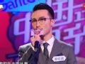 《东方卫视中国式相亲片花》第四期 商务男原是创一代 文艺妈因金句爆灯