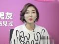 《东方卫视中国式相亲片花》第四期 两方父母因种地看对眼 男嘉宾高冷不爱喝酒女