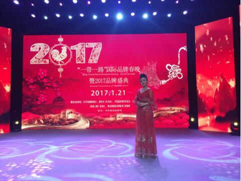 歌手高娟受邀2017cctv《国际品牌春晚》录制