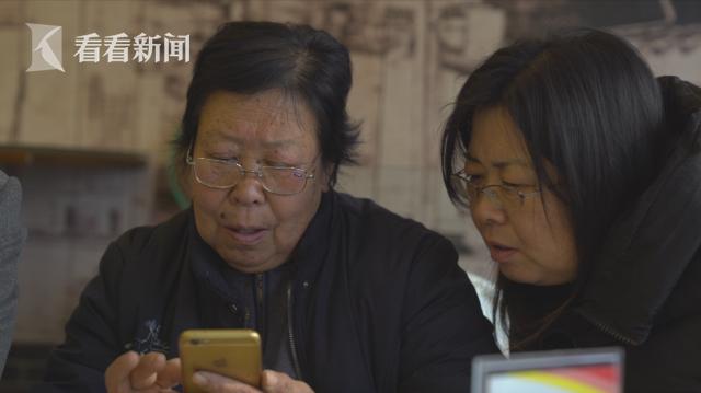 聂母和聂树斌姐姐在商量国赔的细节