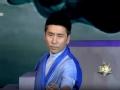 《花漾梦工厂第二季片花》第三期 沙宝亮带伤比赛 挑战高难度空中绸缎