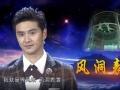 《花漾梦工厂第二季片花》第三期 风一样的男子炼成记 田亮尝试风洞表演