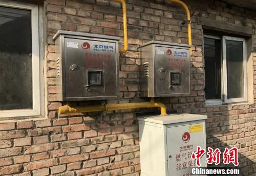 东小营村村民家中的燃气设备。中新网 种卿 摄