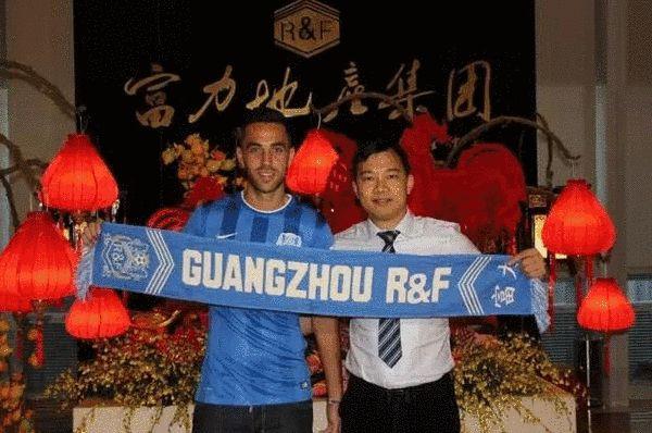 扎哈维与富力足球俱乐部副董事长黄盛华