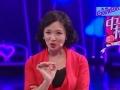 《东方卫视中国式相亲片花》春节回家相亲实用案例《相亲》金星挖苦海归作女