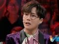 《笑星闯地球片花》第六期 大张伟王自健尬舞怼节目组 刘维为走红怒撕衣服