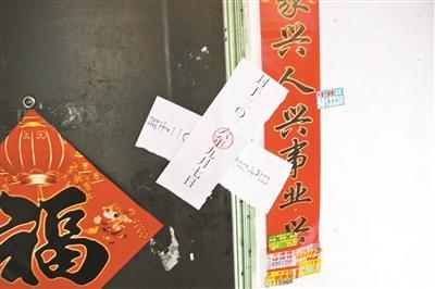 案发后几日,李绪义家门上还贴着封条(资料图)