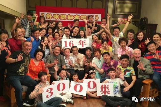截至目前,该剧播出已突破3000集。