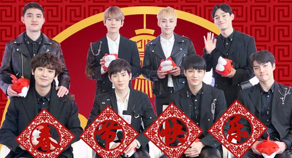 点击观看>>>>独家:EXO飙中文送春节祝福