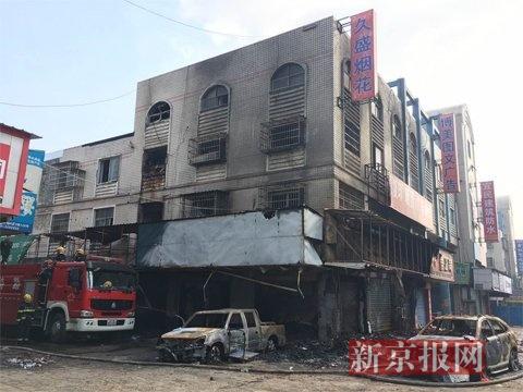 湖南岳阳烟花爆竹火灾现场 摄影 肖鹏