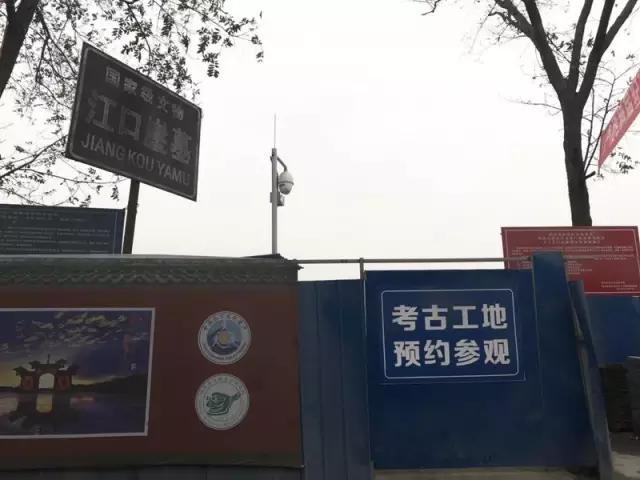 江口沉银考古现场大门紧闭,里面正进行发掘工作。新京报记者韩雪枫 摄