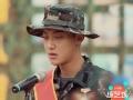 """《搜狐视频综艺饭片花》杨幂遭""""屠杀逼供"""" 难舍离别黄子韬感动落泪"""