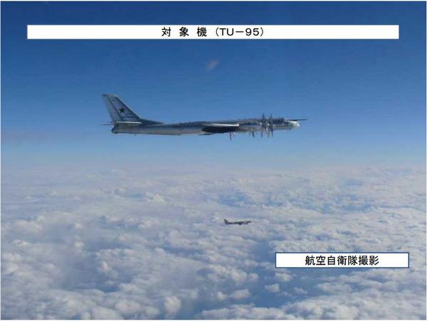 俄空军3架图95轰炸机绕日飞行