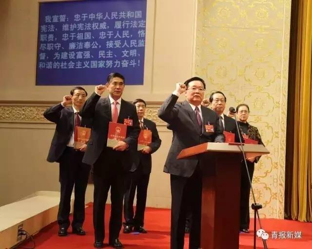 王建军当选青海省省长后抱着证书宣誓