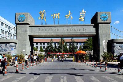 被网友戏称最委屈大学的兰州大学