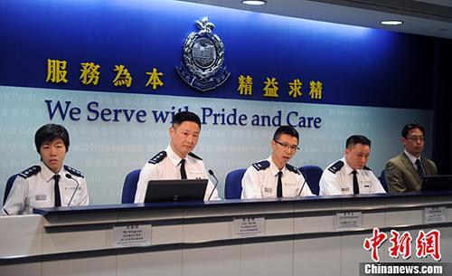 1月26日,香港警方召开记者会,介绍农历新年期间庆祝活动的人流安全管理与特别交通安排。中新社记者 谭达明 摄