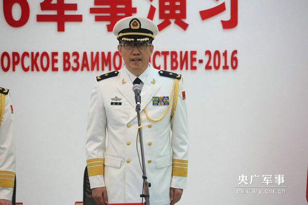 海军副参谋长董军已经任职南部战区,职务尚未披露。