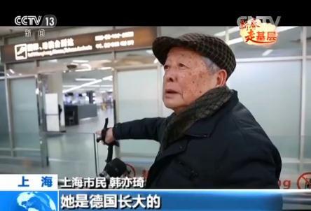 【一路回家】虹桥机场:归乡旅途 让思念先到家