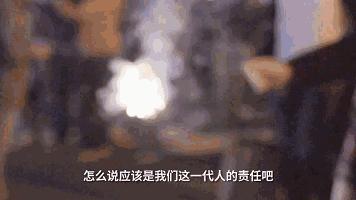 """【箭廠新春特寫】花炮王國之""""花二代""""炸出個未來"""