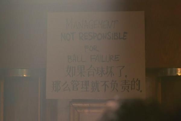 《萤火虫》中的中文是有异域色彩的星际通用文