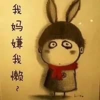 """在中国很多家庭,孩子上大学前,基本上不用承担任何家庭责任;上了大学后,有的父母又感慨孩子不懂得感恩、没有孝敬之心。就像大学前禁止""""早恋""""、大学后逼婚那样。他们以为孩子的很多行为不正常,但其实这正是观念、习惯的顺承。"""