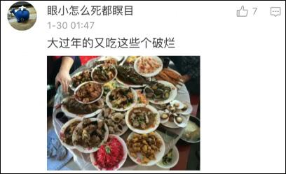 饮食文化大不同 沿海同学表示吃海鲜吃到想吐