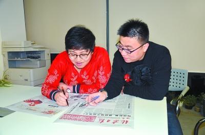 刘彬和安然夫妻俩除夕夜校对报纸大样。刘桥斌摄