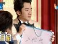 《王牌对王牌第二季片花》经典喜剧人PK新秀 宋小宝快被马丽气哭了