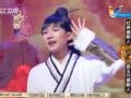 《王牌对王牌第二季片花》毛阿敏 贾乃亮 王源《大王》