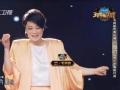 《王牌对王牌第二季片花》王源 贾乃亮 毛阿敏《思念》